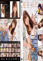Model Collection 114 ポップ