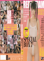 RED HOT JAM レッドホットジャム 390 SPECIAL BOX 7